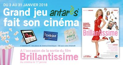 Antares fait son cinema